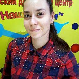 Кузнецова Дарья Александровна