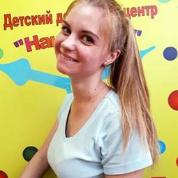 Швецова Полина Александровна