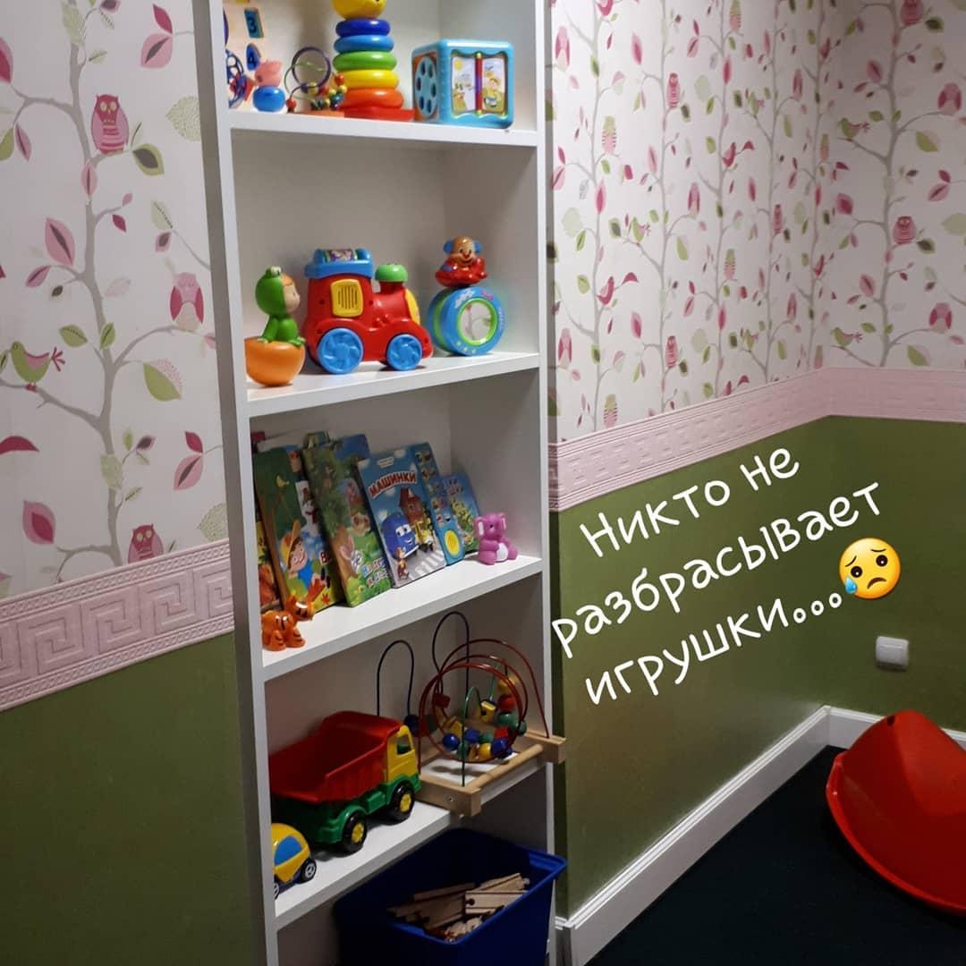Никто не разбрасывает игрушки...